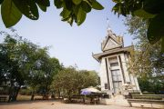 Green Cultural Travel - Cambodia - Tours - Killing Fields (2)