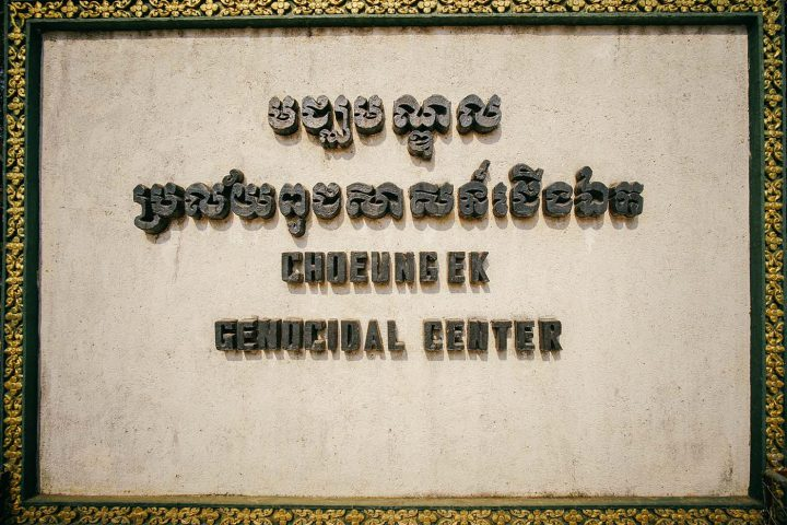 Green Cultural Travel - Cambodia - Tours - Killing Fields (4)