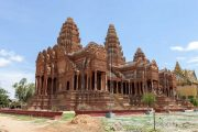 Green Cultural Travel - Cambodia - Tours - Prasith and Reap Temple