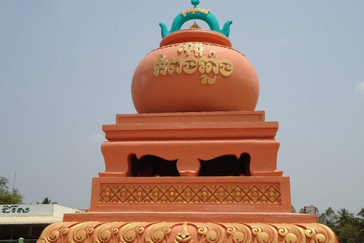 Green Cultural Travel - Cambodia -Kampong Chhnang